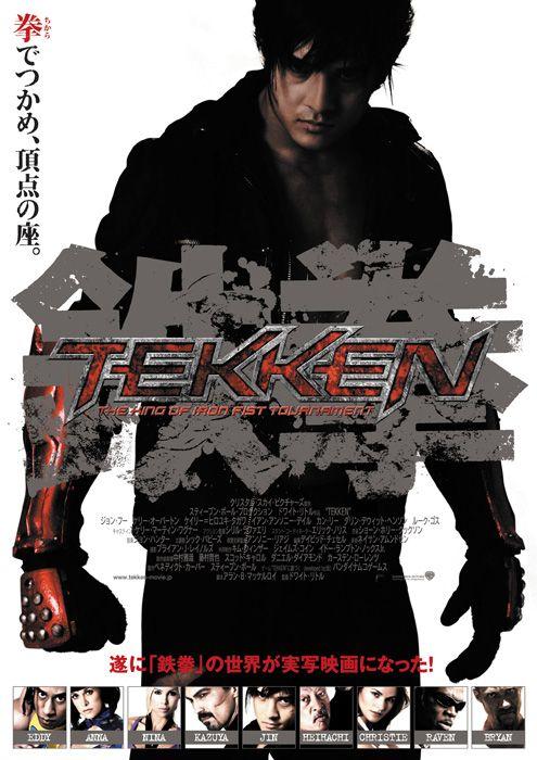 [FS,TB] Tekken (2010) PL.DVDRip.REPACK.XviD-DustnWind Profesjonalny Lektor PL