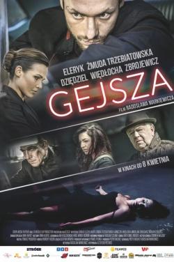 Miniatura plakatu filmu Gejsza