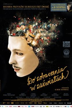 Miniatura plakatu filmu Do zobaczenia w zaświatach