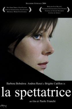 Miniatura plakatu filmu Podglądaczka