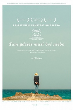 Miniatura plakatu filmu Tam gdzieś musi być niebo