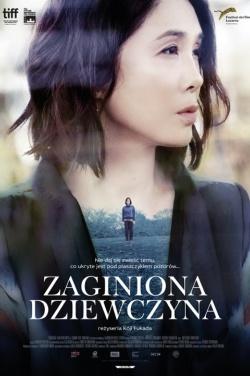 Miniatura plakatu filmu Zaginiona dziewczyna