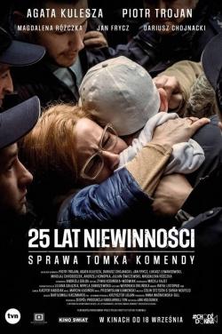 Miniatura plakatu filmu 25 lat niewinności. Sprawa Tomka Komendy