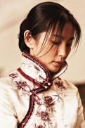 Xin hai ge ming (2011) - Bingbing Li