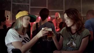 Facet (nie)potrzebny od zaraz (2014) - Joanna Kulig, Katarzyna Maciąg