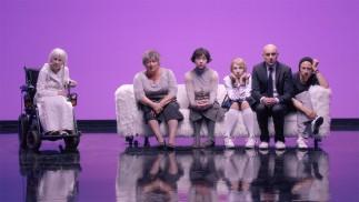 Miedzy nami dobrze jest (2014) - Danuta Szaflarska, Maria Maj, Magdalena Kuta, Aleksandra Popławska, Adam Woronowicz, Rafał Maćkowiak